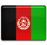 Afghanistan Tourist Visa - Expedited Visa Services
